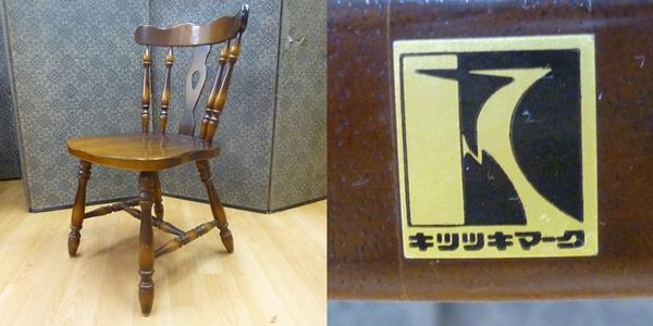 飛騨産業キツツキ樽材ウィンザーチェア椅子の写真
