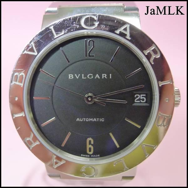 ブルガリ BB33SS AT メンズ クォーツの画像