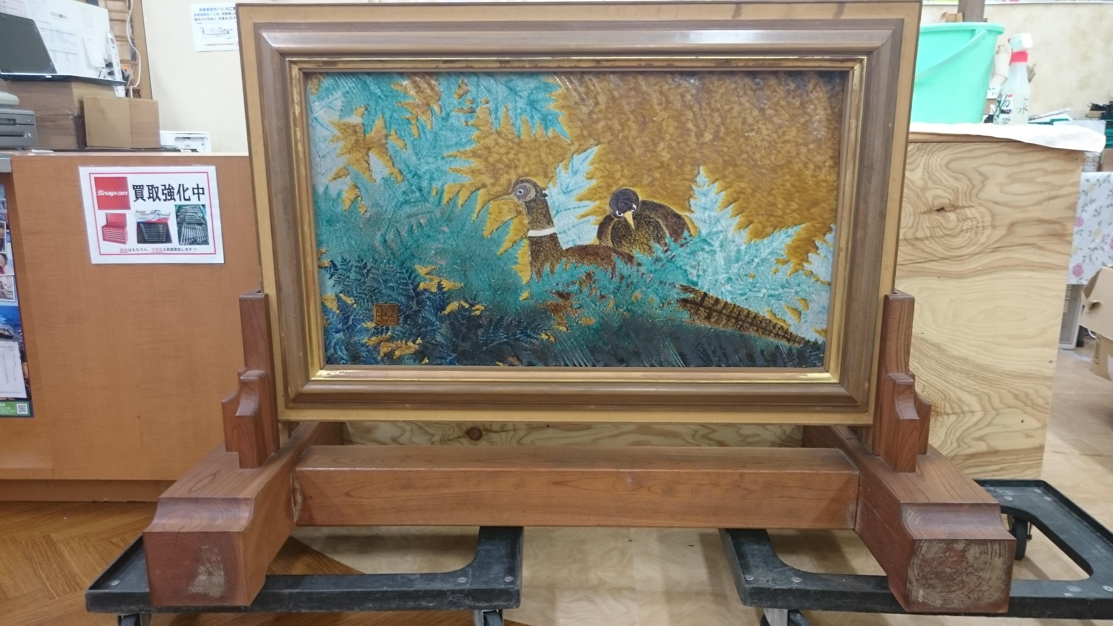出張買取した浅蔵五十吉の陶板衝立の画像です