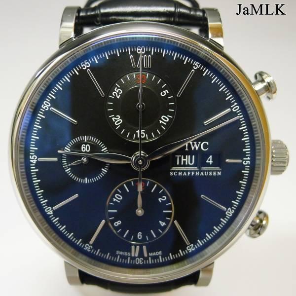 金沢での買取の腕時計IWCの画像