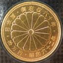 天皇陛下 御在位60年 記念10万円金貨 昭和61年
