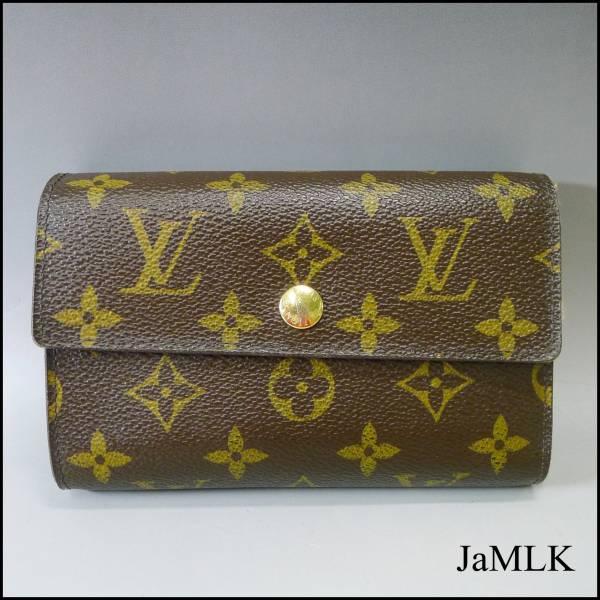 石川県のブランド品の買取情報。本日はルイヴィトン モノグラム ポルトフォイユ アレクサンドラの財布を宅配買取させて頂きました。