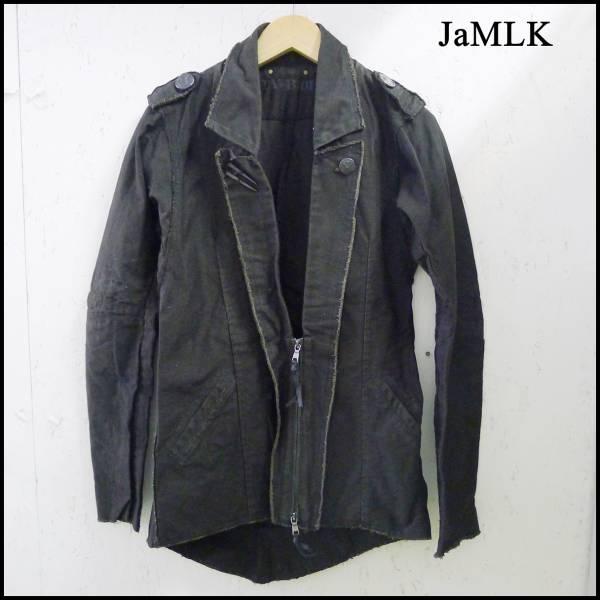 ブランド衣類の買取 14th Addiction ジャケット ナポレオン
