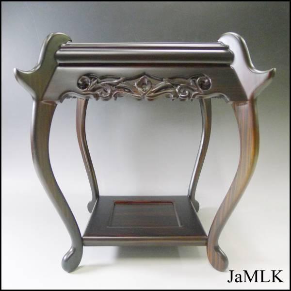 骨董品の買取ならジャムルK。茶道具なども、しっかりと査定いたします。今回の買取は 黒檀調の飾台、香炉台です。