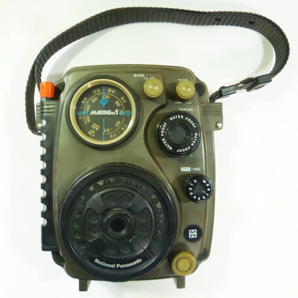 National Panasonic ナショナル パナソニック RF-622 MARINE