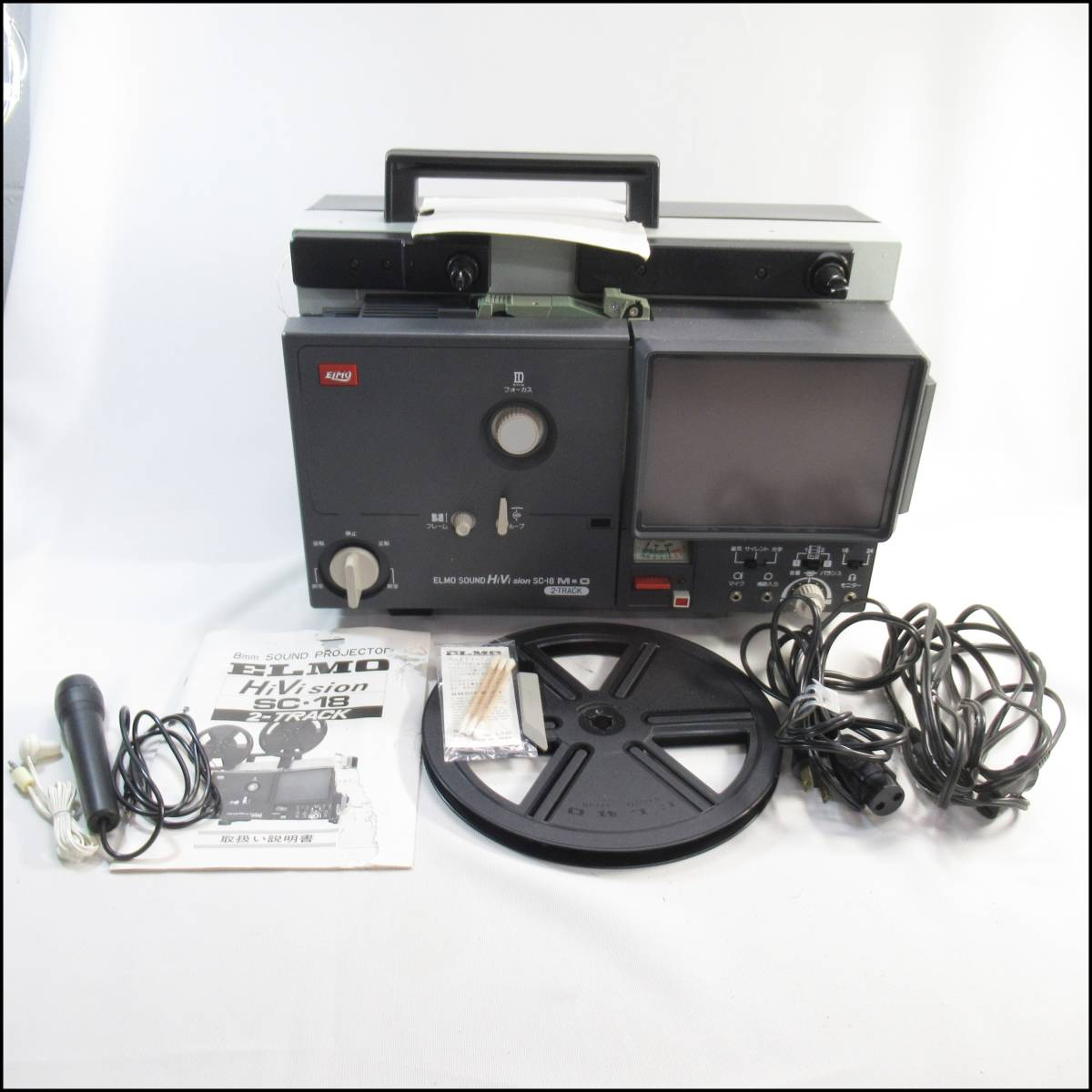 ELMO SOUND  HiVision8 ミリ映写機  SC-18