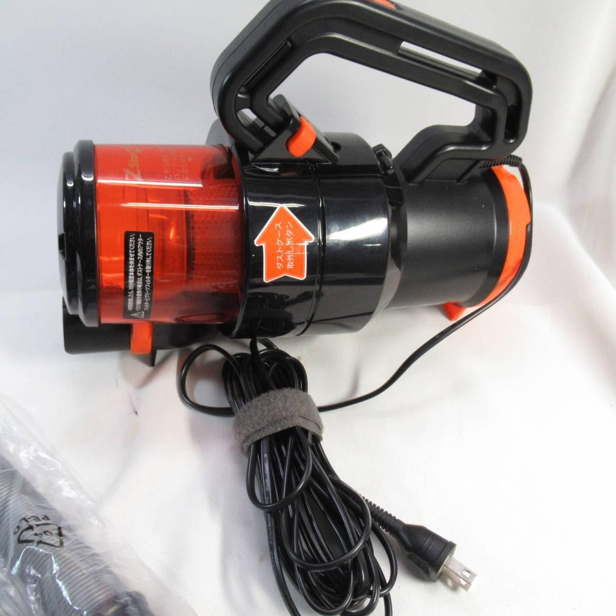 買取情報 Zストーム  ゼッタストーム  SE3196-J  サイクロン掃除機1