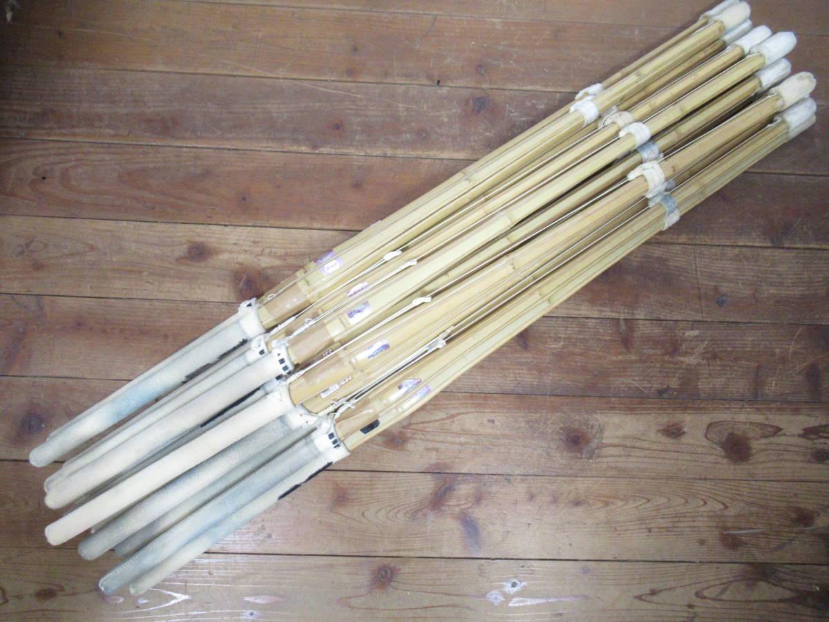 剣道 竹刀 中学女子用 37サイズ