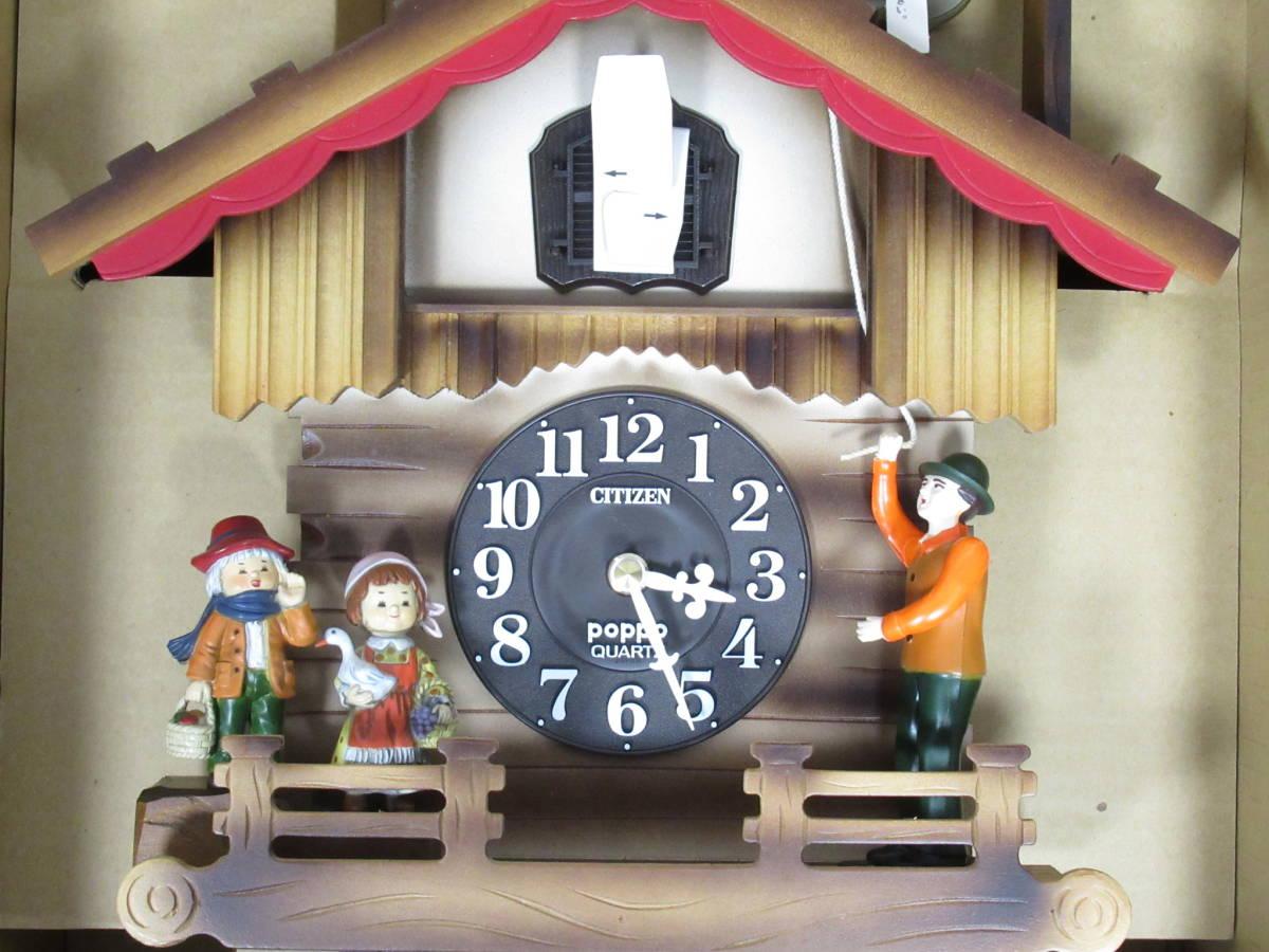 シチズン メルヘンハウス クオーツポッポ からくり時計 鳩時計 1