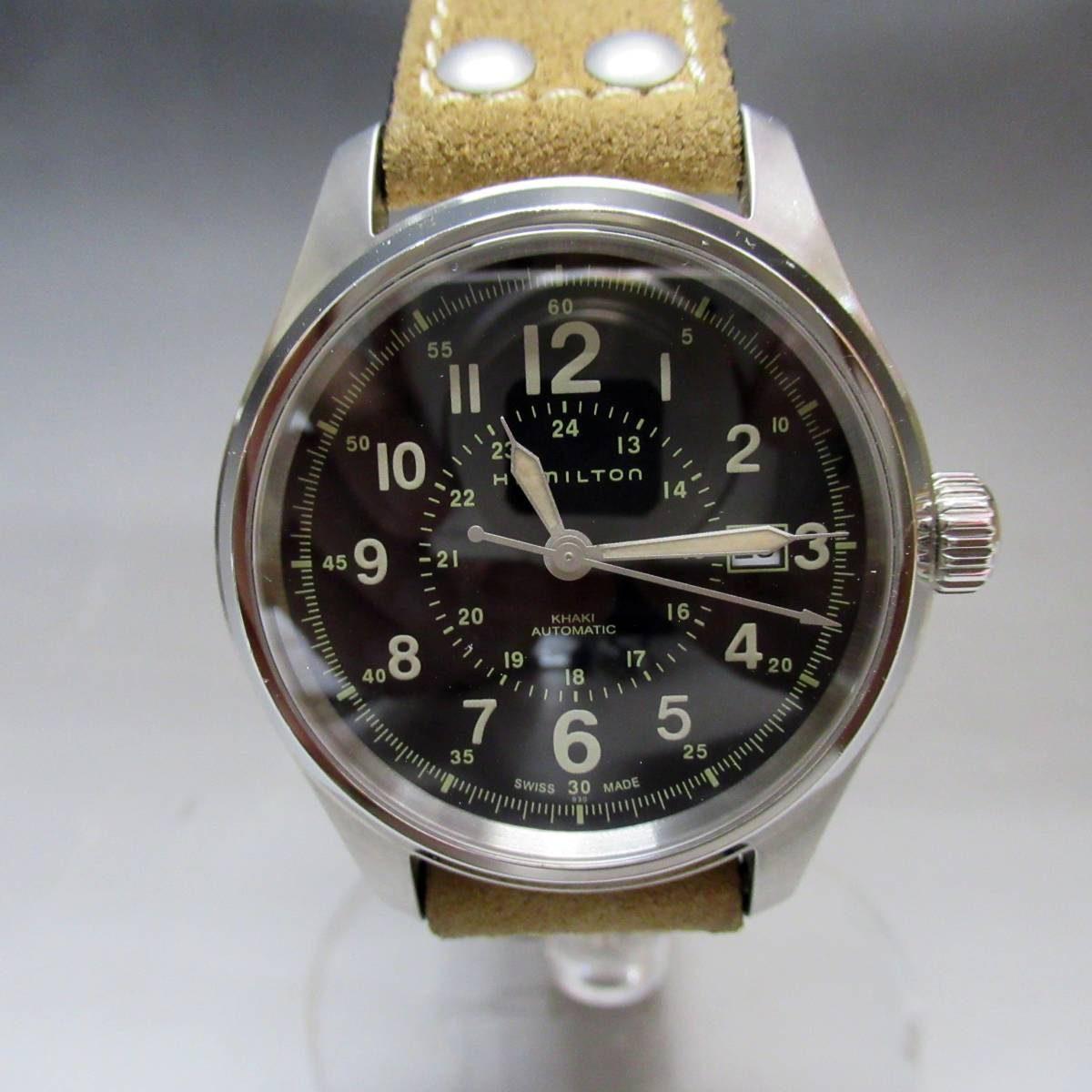 ブランド ハミルトン カーキ フィールド HAMILTON KHAKI Field H705950 自動巻 AT 腕時計の買取