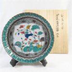 九谷焼 飾皿 秋海案図 中嶋寿山